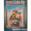 Record of Lodoss poster