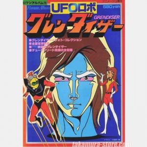 Artbook Roman Album UFO Grendizer