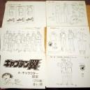 Captain Tsubasa model sheets