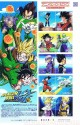Stamps_Dragon Ball Z