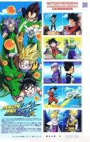 Stamps_Dragon Ball Z