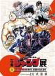 Shonen Jump 50th anniversary Artwork Vol.1