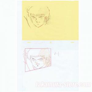 Captain Tsubasa sketch