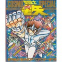 Saint Seiya Jump Gold Selection 3