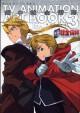 Artbook Fullmetal Alchemist Absolute Cinema Guide