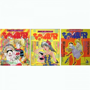 Sasuga no Sarutobi - set 3 artbooks Sunday Graphic