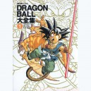 Artbook Dragon Ball Z daizenshuu 1