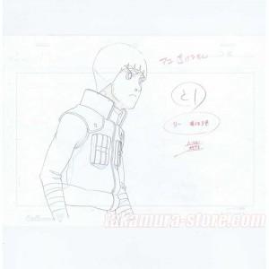 Naruto Shippuden sketch