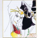 Dédicace Les Samourais de l'Eternel de Kanayama Akihiro
