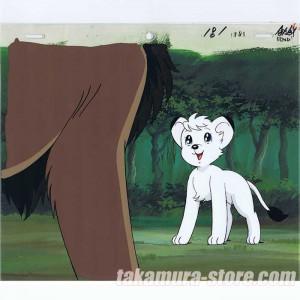 Jungle Taitei Leo anime cel
