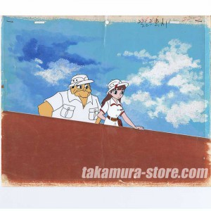 Jungle Taitei Leo anime cel