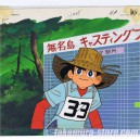 Paul le pecheur R582 anime cel