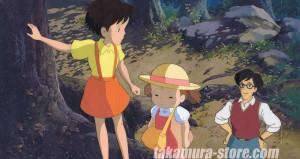 Totoro anime cel