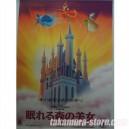 Cendrillon Poster Disney