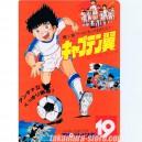 Captain Tsubasa Shikishi game