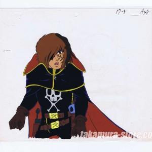 Captain Harlock anime cel