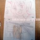 Moeyo Ken_002A5