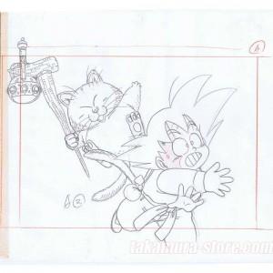 Dragon Ball original sketch