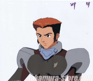 Blue Gender anime cel