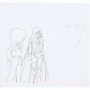 Captain Harlock sketch
