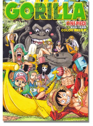Artbook One Piece Color Walk 4 Eagle