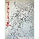 Artbook Ghibli Layout Design