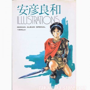 Yoshikazu Yasuhiko Roman Album Special