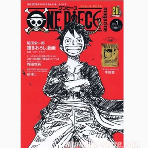 One Piece  artbook