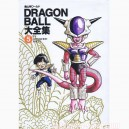 Artbook Dragon Ball Z daizenshuu 4
