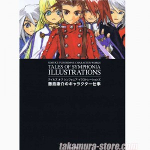 Tale of Symphonia Illustrations Artbook