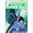 Lupin The third Anime Collection artbook
