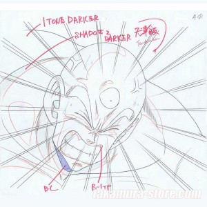 Dragon Ball Z original sketch