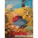 Howl's Moving Castle poster Studio Ghibli