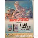 Nausicaa poster Studio Ghibli AP251