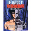 The Analysis Of Ghost In The Shell Artbook