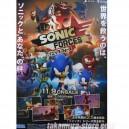 Sonic Forces Sega Poster