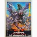Godzilla Vs Megagirasu Japanese vintage poster