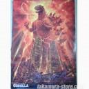 Godzilla SIZE B1 Japanese vintage poster