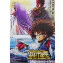 Saint Seiya - The Heaven Chapter Poster