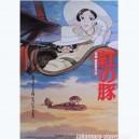 Poster Porco Rosso