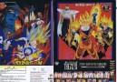 Dragon Ball Z Lot de 2 File Cases Ref8