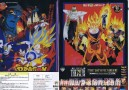 Dragon Ball Z Set of 2 File Cases Ref8