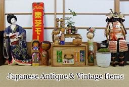Nostalgic Japan Store
